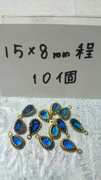 キラキラ雫チャーム青15×8�o程10個