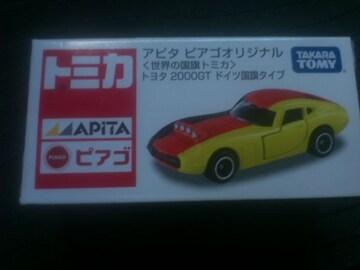 トミカ アピタピアゴオリジナル トヨタ2000GT ドイツ国旗