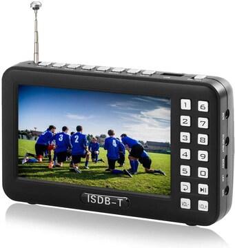 ポータブルテレビ ワンセグテレビ 4.3インチ FMラジオ機能搭載