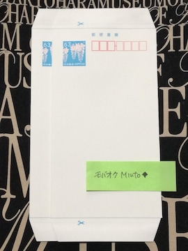 未使用郵便書簡(ミニレター)2枚◆モバペイ歓迎