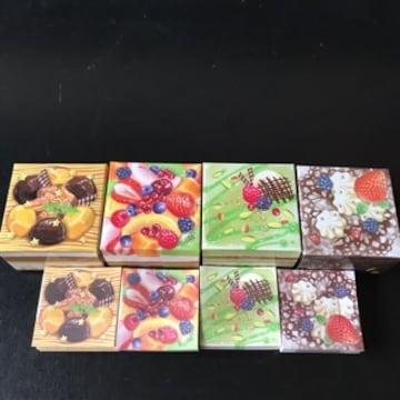 ケーキボックス メモ 新品 4種類