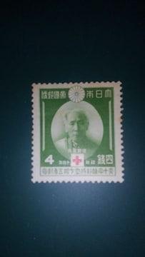 赤十字条約75年【未使用記念切手】佐野常民 4銭