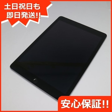 ●美品●SOFTBANK iPad 第5世代 32GB ゴールド●