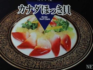 ☆お刺身などに** ほっき貝 M 1キロ  冷凍