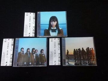 乃木坂46 命は美しい TYPE-A+B+C 3枚セット DVD 帯付き 即決