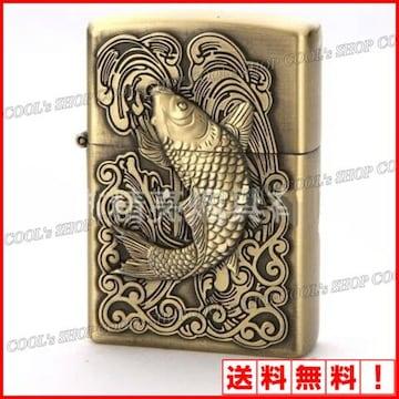 鯉の滝登り 立体彫り オイルライター JNGLIANG ゴールド 和彫 鯉