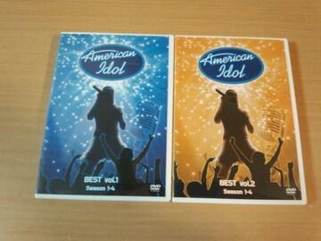 DVD「アメリカン・アイドルAMERICAN IDOL BEST」オーディション