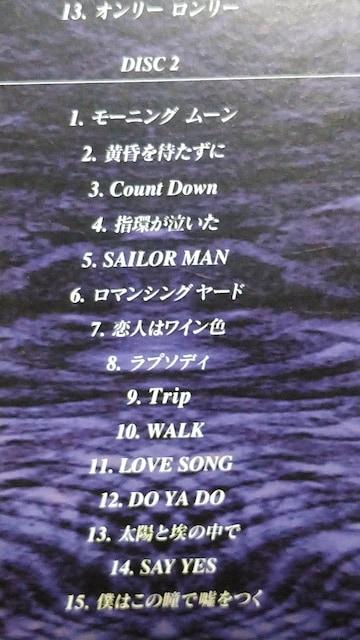 CHAGE and ASKA(チャゲ&飛鳥) スーパーベストBOX 4枚組ベスト < タレントグッズの