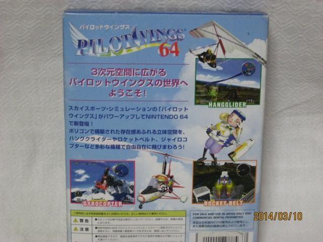 新品レアNINTENDO 64ソフト パイロットウィングス < ゲーム本体/ソフトの