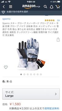 スキー グローブ スノーボード グローブ スキー 手袋 防寒 グロ
