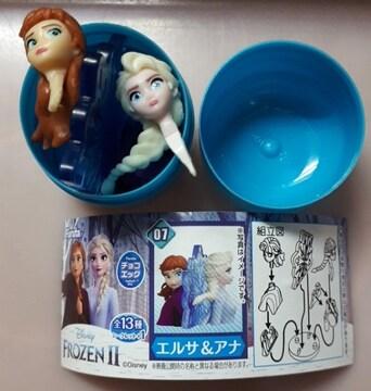 未使用アナ雪2チョコエッグエルサ&アナ