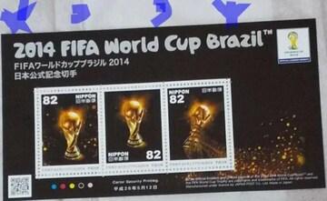 FIFA ワールドカップブラジル 切手1シート246円分 新品 日本郵便
