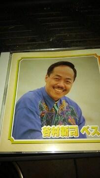 CDソフト 谷村新司ベスト
