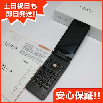 ●安心保証●美品●KYF39 GRATINA ブラック(墨)●
