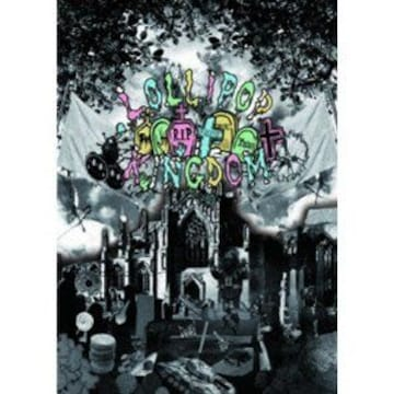 即決 限定盤 SuG Lollipop Kingdom 3939 BOX 新品未開封