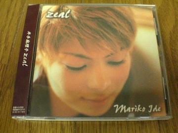 井手麻理子CD ZEAL
