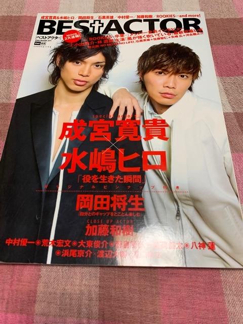★1冊/BEStACTOR Vol.05  < タレントグッズの