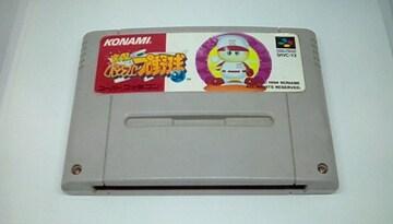 SFC 実況 パワフルプロ野球 '94 / スーパーファミコン
