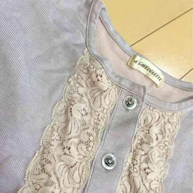 薔薇ボタン◆長袖アンサンブル◆ピンクパープル < 女性ファッションの