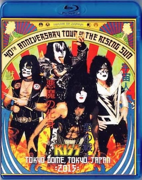 Kiss 東京ドーム 2015!キッス(Blu-Ray)
