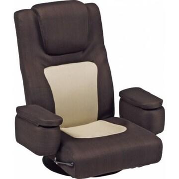 座椅子(ブラウン) LZ-082BR