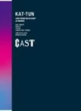 即決 KAT-TUN LIVE TOUR 2018 CAST 初回盤 (3DVD) 新品