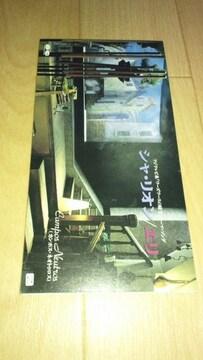 レアCDシングル!エリ「シャ・リオン」☆ワーズワースの庭で」☆