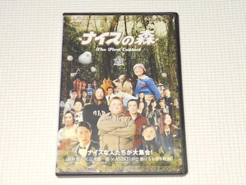 DVD★ナイスの森 The First Contact レンタル用
