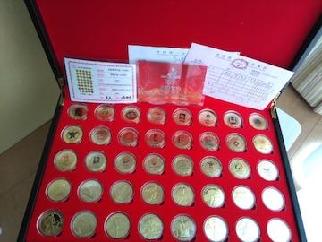 1点限定!北京2022冬季オリンピック記念金貨メダル40枚