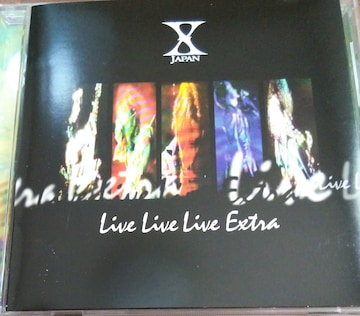 CD X−JAPAN Live Live Live Extra 帯なし