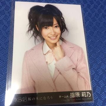 AKB48 指原莉乃 桜の木になろう 生写真 HKT48