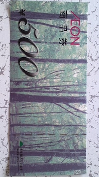 AEON イオン商品券 500円