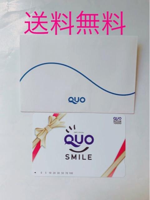 クオカード 10,000円分 QUOカード  < チケット/金券の