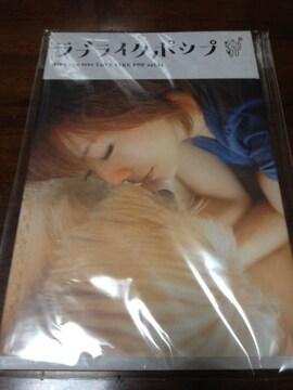 aiko  LOVE LIKE POP vol.11  ツアーパンフレット