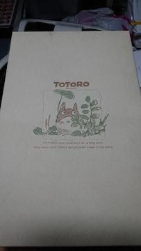 トトロのおくりもの・ひざ掛け毛布