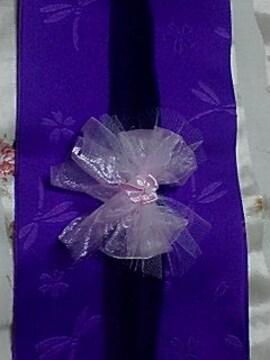 A30送込〓浴衣帯〓飾り(前飾り)ビーズ付ピンク