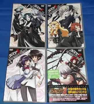 DVD「聖痕のクェイサー �U」全4巻セット