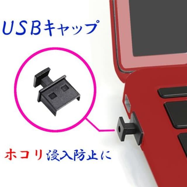 送料無料 1個◇USBコネクタをホコリから守る つまみ付で取外しが簡単 < 家電/AVの