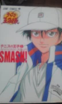 テニスの王子様アニメブックSMASH