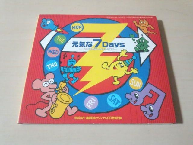 CD「元気な7DAYS」ブルーハーツ 森高千里 飯島真理 笠原弘子 他  < タレントグッズの