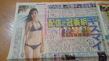 「牧野真莉愛」モーニング娘。2018.12.21 スポニチ 1枚