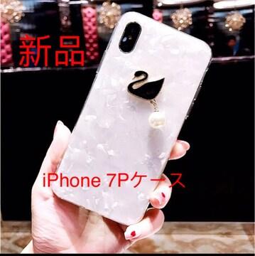 【新品】iphone7P/8P ケース