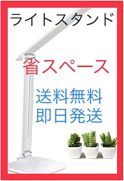 7 デスクライト スタンドライト LEDライト 省エネ  送料無料