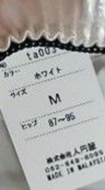 1110 サニタリー ショーツM 光沢サテン 白ホワイト パンティー sexy < 女性ファッションの