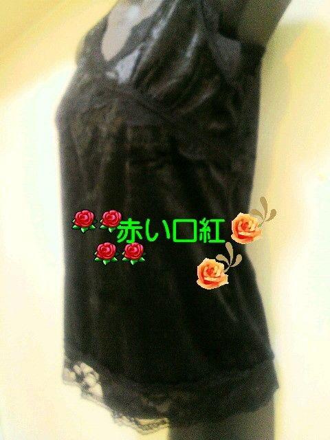 Mサイズ*クラシックベロア調レースタンクトップブラック < 女性ファッションの