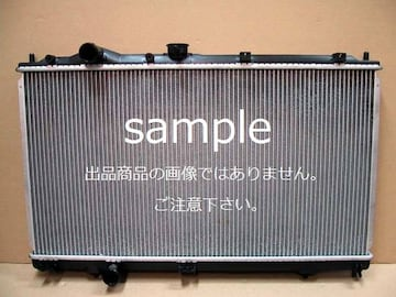 ◆トレジア ラジエター◆ NSP120X CVT 新品