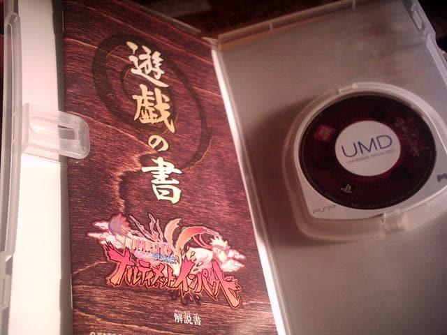 PSP NARUTO-ナルト- 疾風伝 ナルティメットインパクト < ゲーム本体/ソフトの