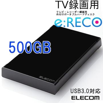 送料無料 Win Mac TV録画 USB3.0 コンパクトHDD 500GB USBハードディスク