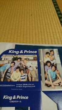 king&prince CD&DVDケース