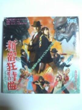 (CD)Angela/アンジェラ☆新宿狂詩曲・ライオン丸Gトリビュート即決価格